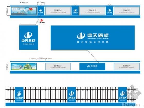 河南省县城2公里城市次干道工程技术标151页(含路隧图片丰富)