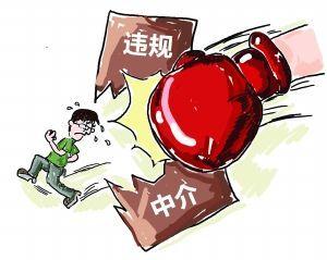 购房攻略:十大二手房交易的关键事项(3)