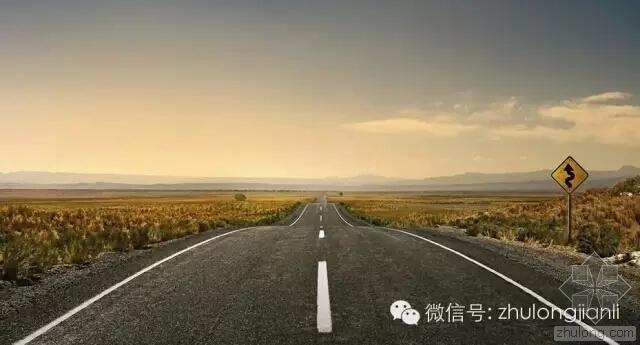 《公路建设市场管理办法》(交通运输部令)到底修改了什么?