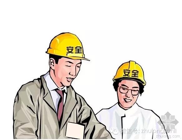 安全生产管理的监理工作内容