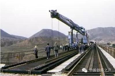 工程圈再次被引爆!只因一封铁路施工技术人员的辞职信!