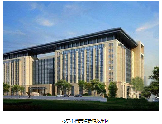 BIM技术大显神通—北京市档案馆新馆BIM应用实录