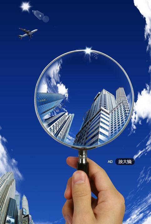 房产知识课堂:二手房房屋评估的流程有哪些?