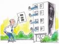 法读房产:物业服务质量差,可拒交物业费?