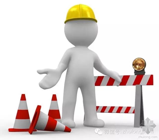 安全监理工作联系单资料下载-怎样做好安全监理工作
