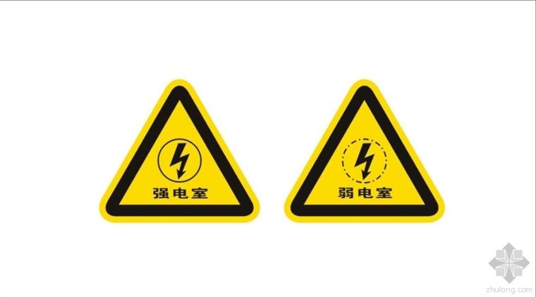 强电系统和弱电系统的区分