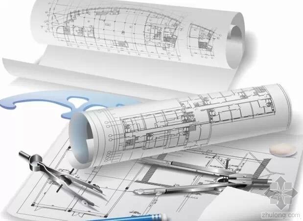 房屋修缮工程定额问题解答52例