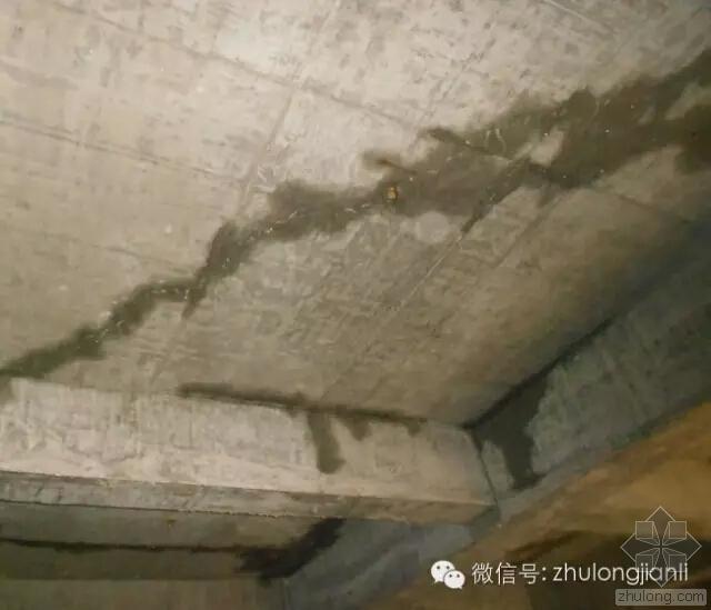 地下室渗水的14个控制重点