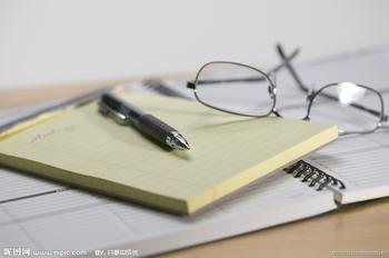 实用!一线项目部常用的22条变更及现场经济签证经验总结