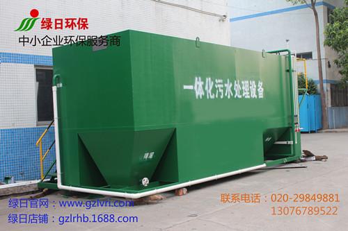 一体化污水处理设备介绍及工艺流程 绿日环保