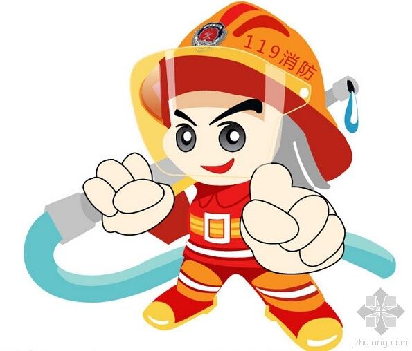 分享消防工程监理的几点认识