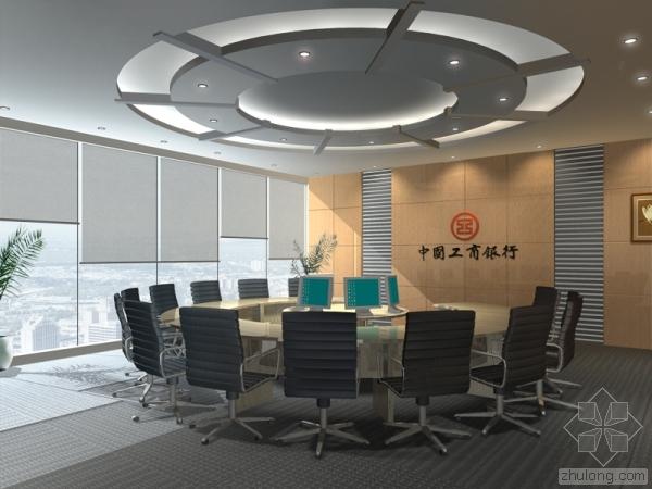 银行会议室装饰 重注简洁与美观