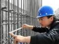 关于工程建设安全生产的监理工作