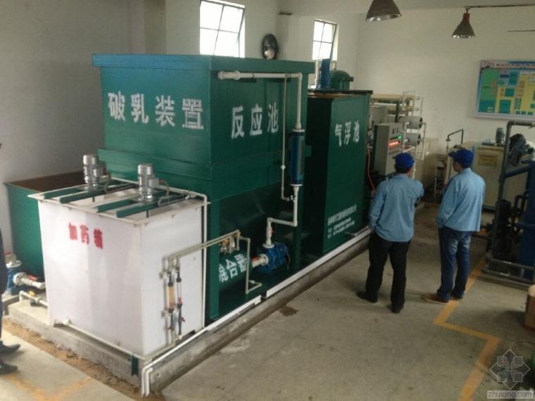 哪种工业污水处理设备的效果好