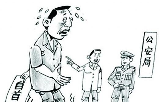 北京雾霾严重么?逃犯都受不了回老家自首了!