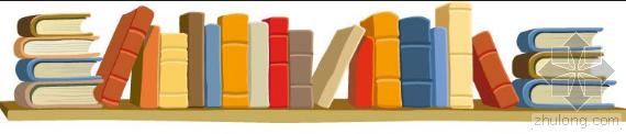 造价必读的50本书,土建、钢筋、装饰、安装、专业、市政,俱全!