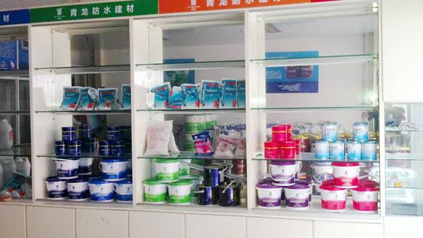 聚氨酯防水涂料施工中常见的问题及解决办法