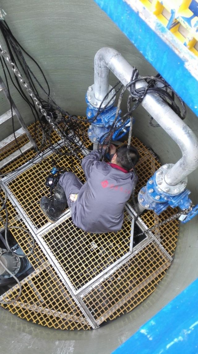 一体化预制泵站下井作业安全规程