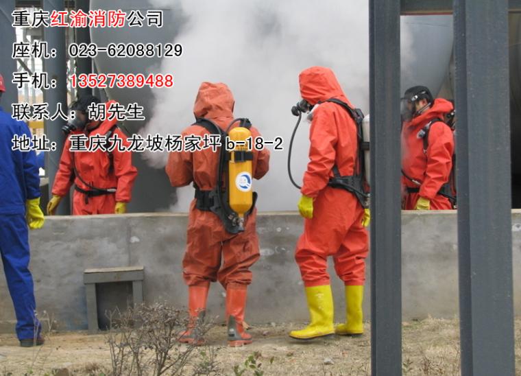 重庆红渝让办公室轻松过消防