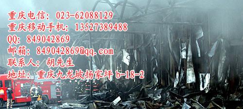 办公室育教中心培训部消防设计盖章--重庆红渝帮你忙