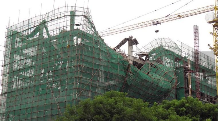 汕尾在建工商银行办公楼坍塌致6死7伤