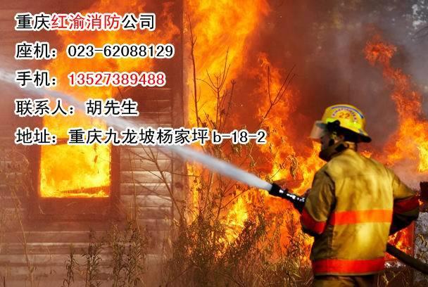 装修歌舞厅,幼儿园后消防检测的程序--重庆红渝知道