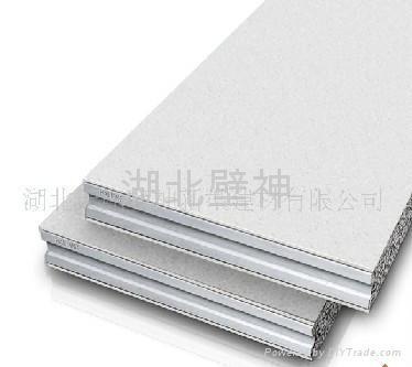 氧化镁轻质隔墙板的优点