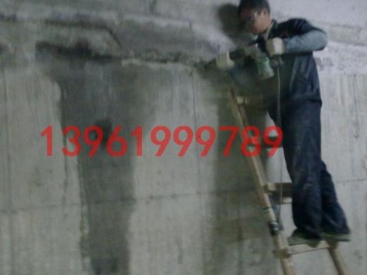 地下车库墙体断裂缝、顶板断裂缝渗漏水处理堵漏
