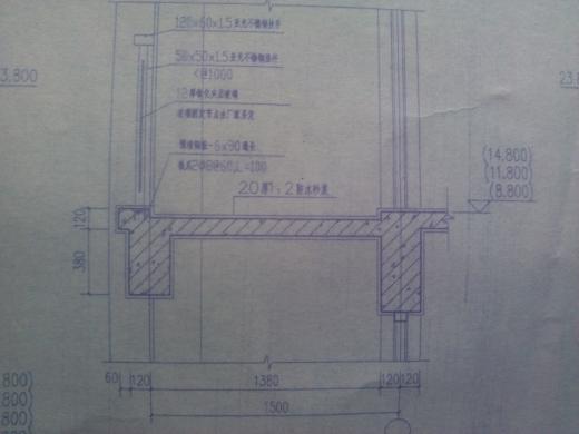 2010定额阳台工程量怎么计算?附图,求解析!!谢谢了