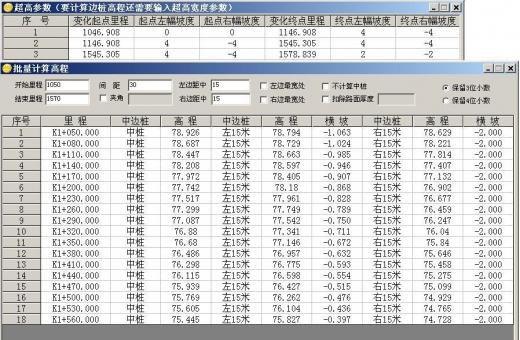 请教夏夜的轻松工程测量?边桩有超高的计算不准确?