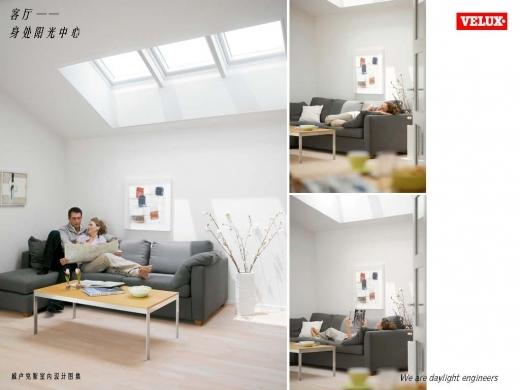 这样的阳光客厅你喜欢吗?--来自威卢克斯室内图集