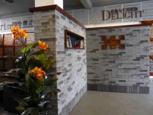 那位需要别墅内室外墙体装饰材料资料免费邮寄。