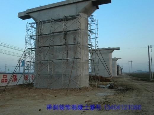 清水混凝土修补及透明保护工程