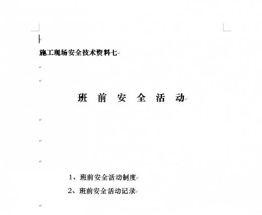 目录7.jpg