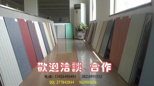 建设部立项推广——新型外墙保温装饰一体化板材