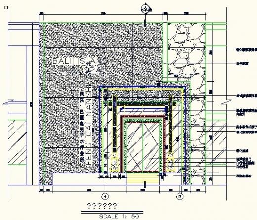 巴厘島男士會所全套施工圖(800平方米)