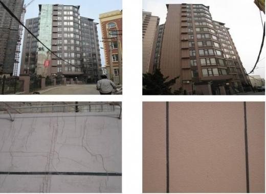 某办公楼氟碳漆饰面翻新方案