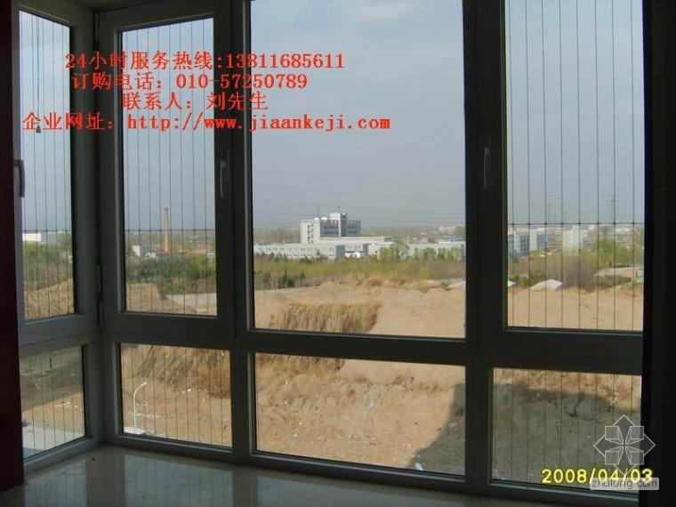 北京家安科技隐形防盗窗/隐形防护网/隐形防护栏,保护儿童