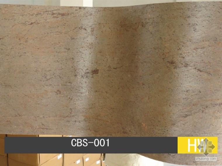 超薄天然石材装饰板