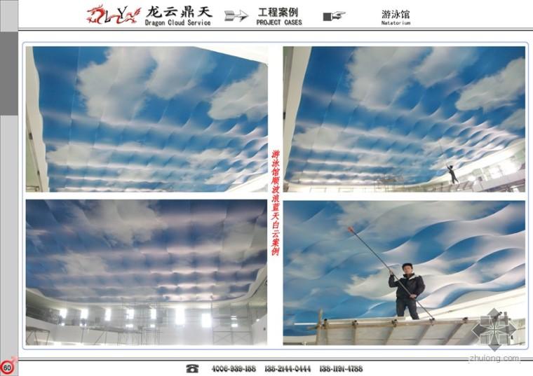 2012装饰新材料软膜天花