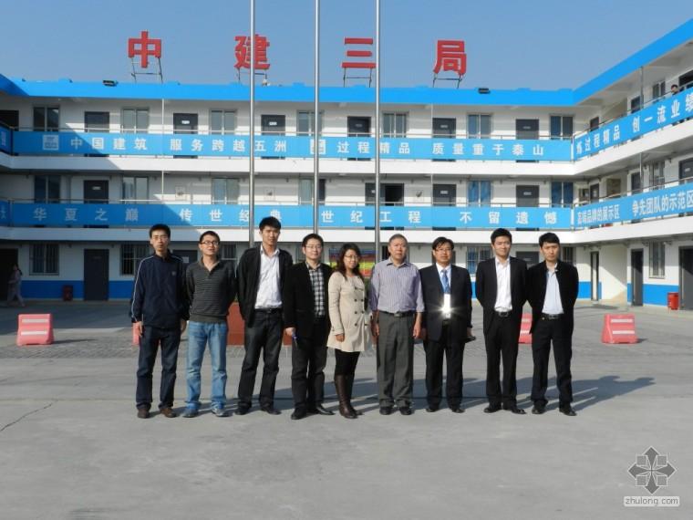 天津117项目安全文明施工图片(超高层 597米)11.01更新