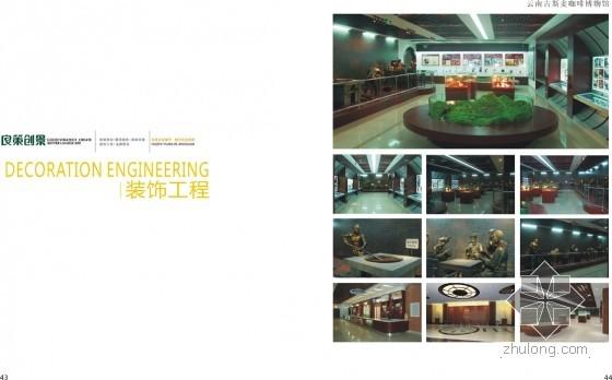 云南古斯麦咖啡博物馆.jpg