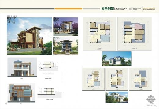 1别墅建筑设计.jpg