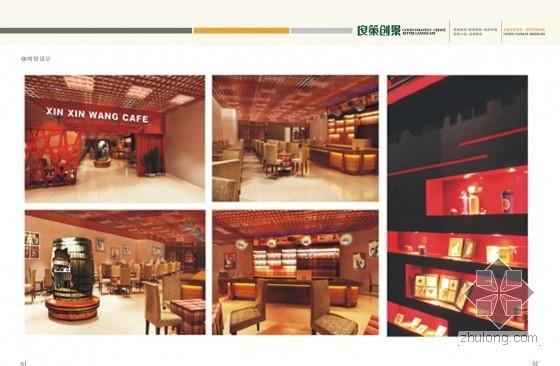 咖啡馆设计.jpg