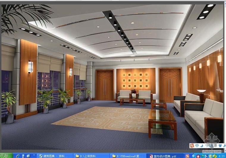 室内设计图集.pdf