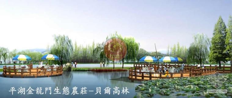 杭州最好的景观设计公司——杭州贝尔高林