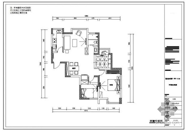 70平米美式地中海风格 浪漫二居室装修设计