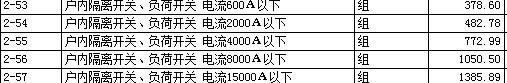 W()EY{$R)I5]W_}@D2(]9XQ.jpg