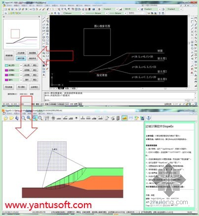边坡稳定性计算软件,在CAD上点选即可建立模型
