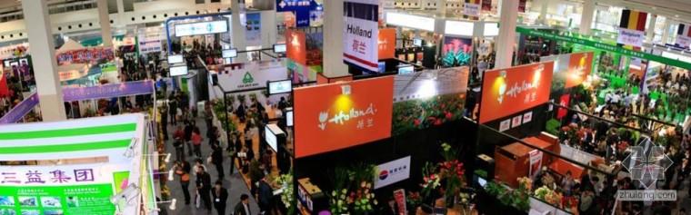 第十五届中国国际花卉园艺展
